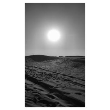 Solar Dusk